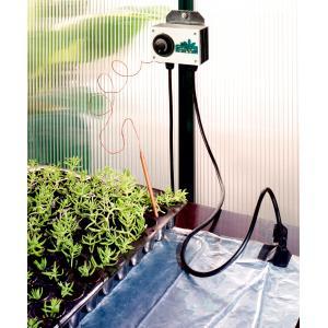 Verwarmingsmat met analoge thermostaat - 40 x 200 cm