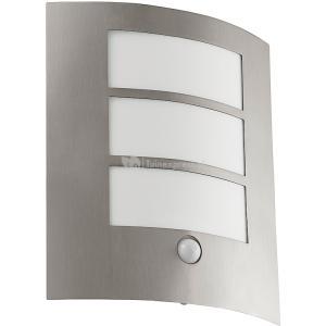 Dagaanbieding - City 1 wandlamp met bewegingssensor dagelijkse aanbiedingen