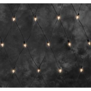 Dagaanbieding - Lichtnet feestverlichting Pizello dagelijkse aanbiedingen